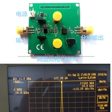 1M to 350M H-Speed Pluse Shape/Sine convert to Square /Low phase nosie clock module FOR Ham Radio Amplifier(China)