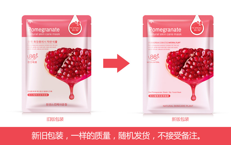Blueberry Aloe Olive Honey Pomegranate Cucumber Plant Face Mask Moisturizer oil control Blackhead remover Mask facial Skin Care 1