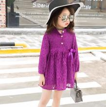 Little Girl Fall Dress 2017 New Girl Lace Dresses Fashion High-grade Girl Party Dress Elegant Cute Childrens Autumn Clothes
