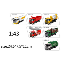 Environmental sanitation garbage truck Oil tanker Ladder truck Dumpers truck Children's toy car model