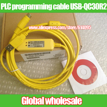 1pcs yellow PLC programming cable USB-QC30R2 for Mitsubishi / data download cable 6-pin communication line for Mitsubishi