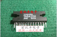 in stock can pay TA8435HQ TA8435 ZIP25 TOS