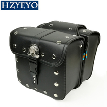 HZYEYO Universal Motorcycle  PU Leather Saddlebags Saddle with Ample Space to Store Tool Pouch Side Bag , D825