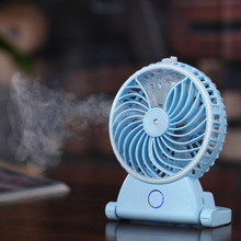 Mini USB Rechargeable Fan Water Mist fan spray water 18650 Lithium Battery Office Home Portable Table Fan Pedestal