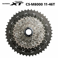 SHIMANO DEORE CS-M8000 Bike Bicycle Freewheel Cassette MTB 11S 11 - 40T / 11 - 42T / 11 - 46T