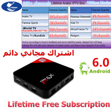 Free Permanent Subscription Arabic IPTV box Free Forever to Watch TV Live Sport and Movies with Android 6.0 Smart Swedish IPTV(China)