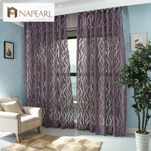 Modern curtain 3d  bedroom curtains window fabric curtains window decoration fabrics ready made curtains