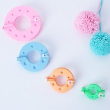 DIY Tool Kit 4pcs Hand Knitting Kids Sweater Plush Balls Handmade Accessories Indispensable Sewing Tool For Crochet