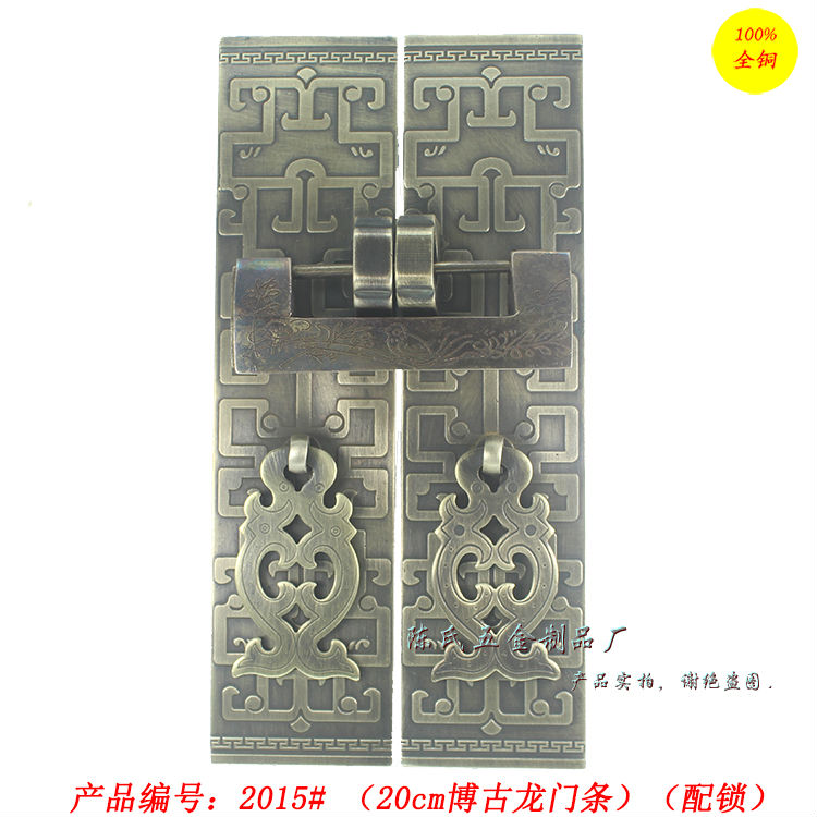 Garden decoration archaize pure copper double door 20 cm bo thou dragon carved flowers and thicken hotel doorknobs<br>