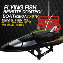 Top Quality Large Remote Control Boats 3CH High Powered 7.2V Toy Boat Plastic Model RC Flying Fish No.Outdoor Toys CT3362(China)