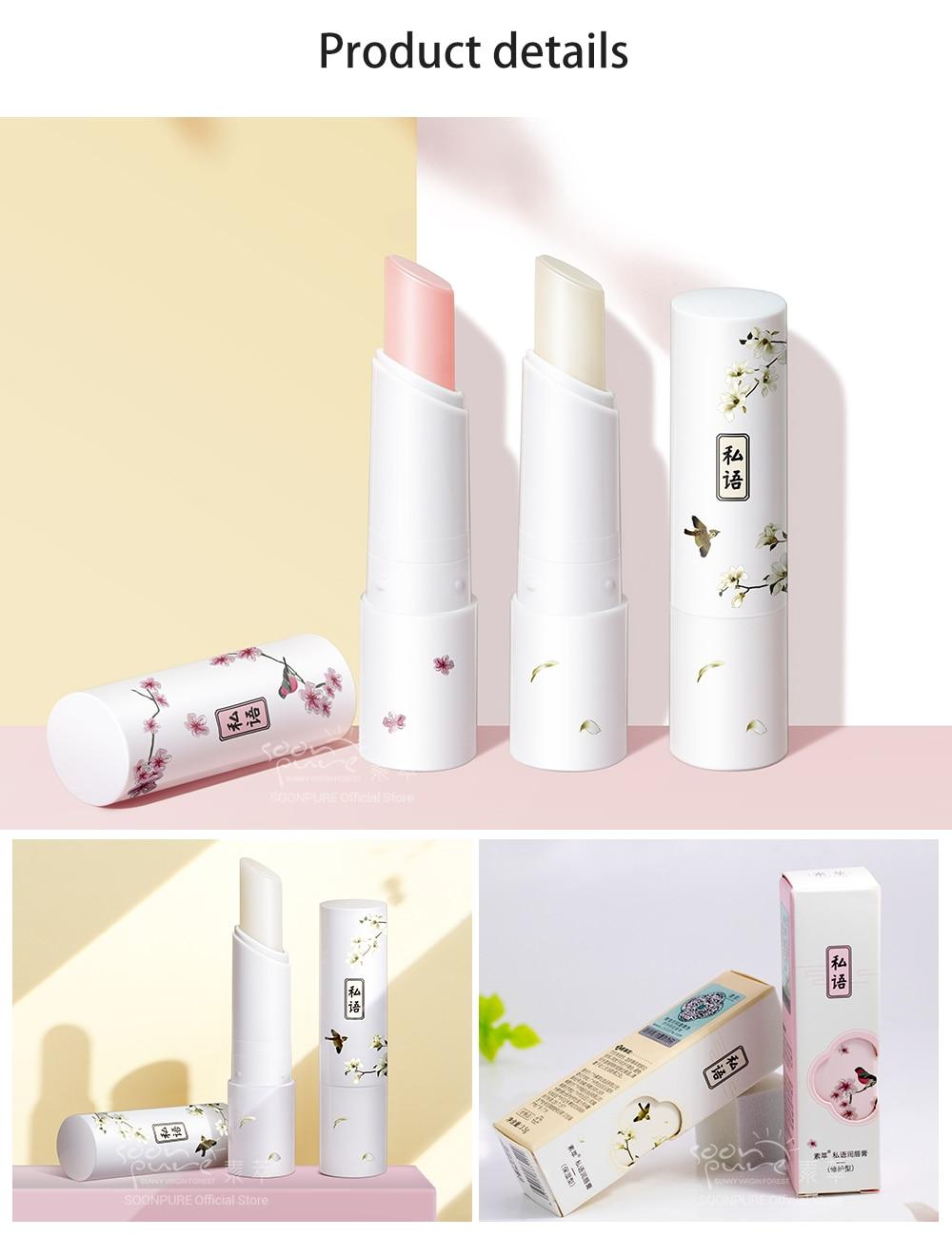 06SOONPURE Hyaluronic Acid Highly Nourishing Lip Balm And Moisturizing Lip Wrinkles Repairing Lipstick Lips Makeup Beauty Lip Care