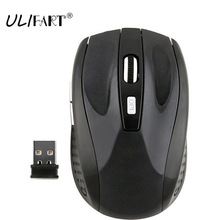 ULIFART 2.4GHz USB Wireless Optical Ergonomic Mouse/Mice Cordless High Quality Mouses + USB 2.0 Receiver For PC Laptop Notebook(China)