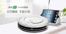 Floor sweeping robot household ultra-thin fully automatic intelligent sharing product grade machine