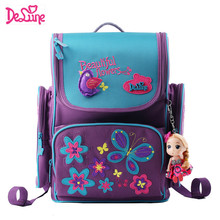 2017 Children Russian Style Delune Primary School Backpack Bag Grade 1-3 Kids School Bags for Girls Cartoon Bear School Backpack(China)