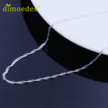 Diomedes Gussy Life 45CM Trendy and Exquisite Necklace models Wave Chain of High-end Women's Vintage Silver Dropshipping Feb9(China)