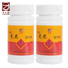Kyrgyzstan peak of Changbai Mountain linden wood fungus spore powder 120 tablets per bottle