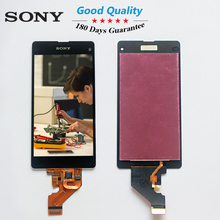 Touch Screen For Sony Xperia Z1 Mini Compact D5503 M51w LCD Display Digitizer Sensor Glass Panel Assembly(China)