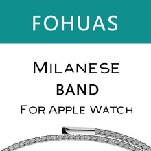 FOHUAS milanese loop for apple watch Series 1 2 band for iwatch stainless steel strap Magnetic adjustable buckle with adapters(China)