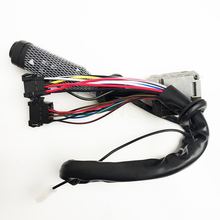 1 PC 66344 for Heavy MAN Truck Turn Signal Switch Combination Switch(China)