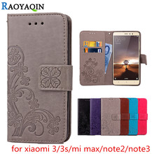 Xiaomi Redmi 3S Case Luxury Leather flip Cover For Xiaomi Redmi 3 3S 3 S Mi Max Note 2 Note 3 Wallet Stand Protective Phone Case