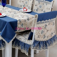 High-quality Pastoral Waterproof Coffee Table Tablecloth Dining Table Cloth Chair Set Padset Set Lace Side Cloth Table Cloth 020