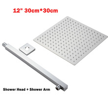 "12"" 30cm*30cm Wall Mounted Bathroom Shower Square Head With Shower Arm.Thin Steinless Steel Rain Head Shower Arm"