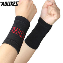Wrist Support Protect 1 Pair Wristband Unisex Bracers Basketball Football Tennis Badminton Sports Protection Wrist Men and Women(China)