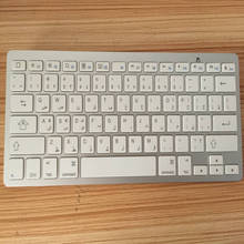 Arabic Portable Ultra-thin Wireless White Bluetooth Keyboard For Apple system for ipad for mac for iphone Tablet