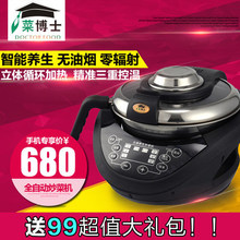 Food, automatic cooking machine intelligent cooking pot pot wok cooking pot with a stirring lazy robot