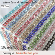 Buy QIAO sewing rhinestone chains 10yards/lot shiny crystal 2mm multicolor colors SS6 silver base close crystal rhinestone chain for $5.16 in AliExpress store