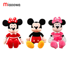 1pc New Item 40cm High quality Mickey or minnie Mouser Plush Doll Stuffed Animals Plush Toys For Children's Gift