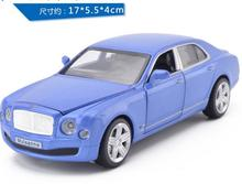 free shipping Bentley Mu is back alloy toy vehicle model simulation of acousto-optic l lighting car door for children gift