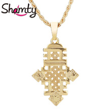 Shamty Fashion Coptic Crosses Habesha Style African Item Pure Gold Color Ethiopian Trendy Jewelry Pendant Necklace D30064(China)