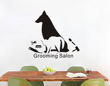 Hot Sale Art Mural Dog and Cat Make Up Silhouette Wall Stickers Vinyl Wall Decal For Grooming Salon Window Wall Decoration ZA556