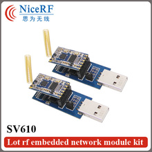 8pcs/lot SV610 100mW TTL 433MHz transceiver module( Including 8pcs spring antennas and 1pc TTL USB Bridge board)(China)