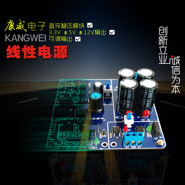 Electronic Race Linear Power Supply, Low Ripple DC Voltage Regulator Module, 3.3V + 5V + 12V Adjustable Output<br>