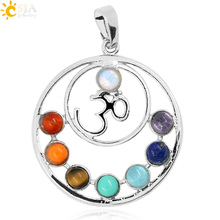 CSJA Hot SALE 7 Chakras Reiki Stones Pendants Health Amulet Healing 7 Chakra 3D Symbols Stone Charms Pendant Fit Necklace E024(China)