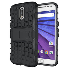 non slip small square block all around protection black soft armor integrated stand turtle shell case for Moto G4