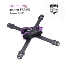 HIPPO 5 Inch 215mm 215 pure carbon fiber frame kit with 4mm arm and aluminum parts for FPV RC cross racing drone quadcopter(China)