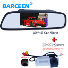 "Factory sell 4.3""car parking mirror monitor with 170 wide viewing angle car  back up camera for Volkswagen GOLF 6  /Magotan"
