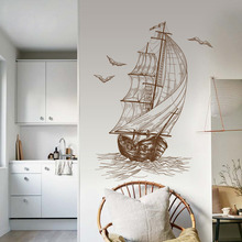Ocean Seagull Sail Boat Wall Sticker Kids Nursery Room Baby Bedroom Decor PVC Art Wall Decals E2S(China)