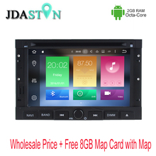 2 DIN Octa 8 Core 2GB Ram 32GB Flash Android 6.0 Car DVD Player For PEUGEOT 3008 5008 3G WIFI BT Multimedia GPS Navigation Radio