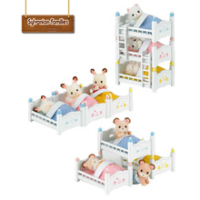 Genuine Sylvanian Families Mini Removable Baby Bunk Bed Set Dollhouse Furniture Kids Pretend Toys Miniature Bed Toys for Girls(China)