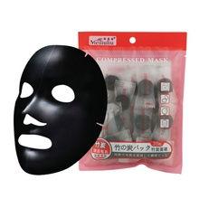 30Pcs Useful DIY Compressed Mask Paper Facial Natural Bamboo Charcoal Mask Paper Fiber Face Care Mask Paper Sheet