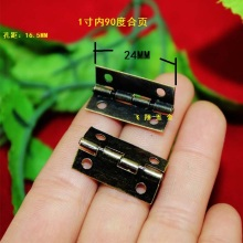 24*10MM90 degrees flat hinge  Wooden boxes built Hinge  Small hinge  Positioning Hinge  90 degree metal hinges Wholesale