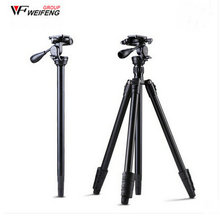 NEW 6013 Camera Tripod Portable Unipod Monopod + bag For Camera Nikon Sony Canon Samsung Russia Brazil  FREE SHIPPING