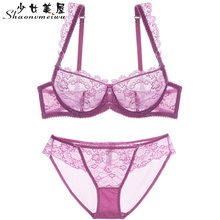 Buy Shaonvmeiwu Thin transparent sexy lace bra suit large size perspective temptation underwear bra thin section sponge