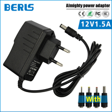 Hot sale 12V 1.5A Conversion Head power adapter AC 100-240V Switching adapter EU plug 3.5*1.35mm with four Conversion Head