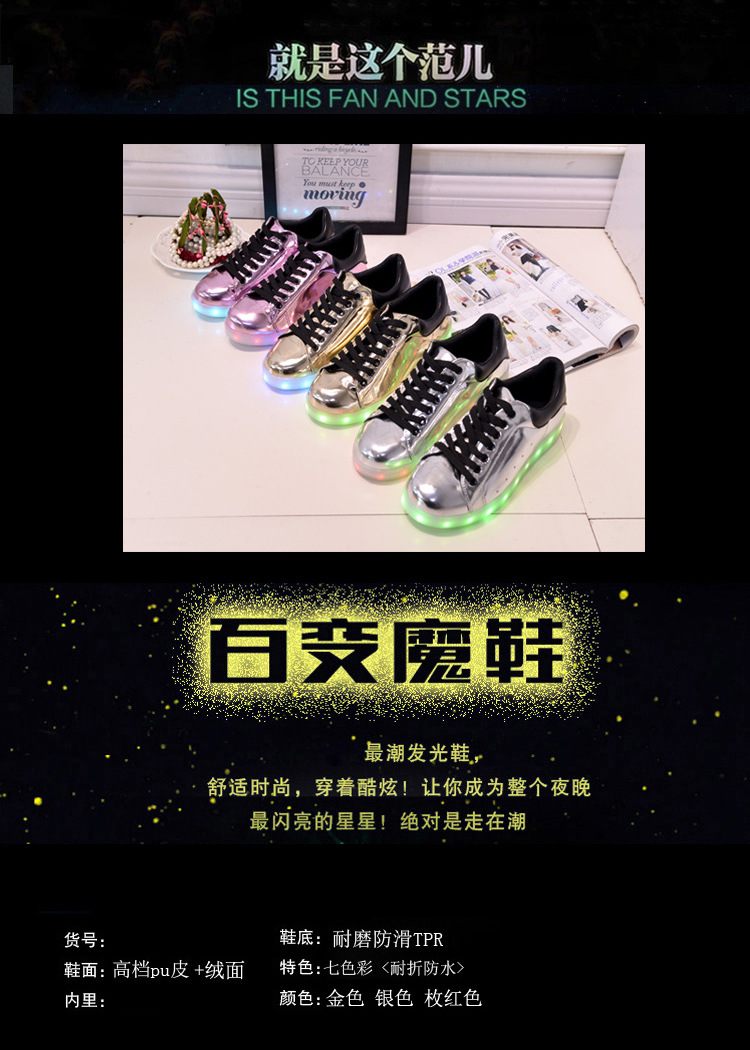 17 Baby Girls Boys LED Light Sneakers Colorful USB Charging for Kids Flashing Casual Flat students children Luminous Shoes 3