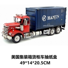 Hot Classic Transformation Container Truck Model Creative Paper Box Best Gift Home Bar Decoration